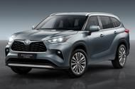 New Toyota Highlander hybrid SUV to come to UK from £50,595