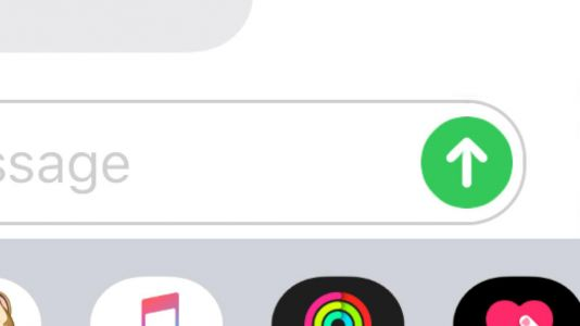 Sorry, but Apple's Send button is slightly wonky