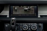 Land Rover Defender showcases connectivity tech at CES