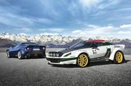Opinion: Could new rules lead to Stratos returning to WRC?