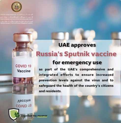 Sputnik Approved: UAE Approves Russian Vaccine For Emergencies