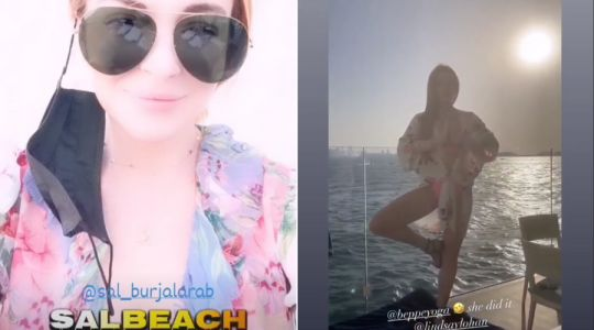 Lindsay Lohan Shared Stories From Sal At Burj Al Arab And Her Saturday Afternoon Looked Amazing