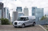 LEVC reveals new taxi-based range-extender delivery van