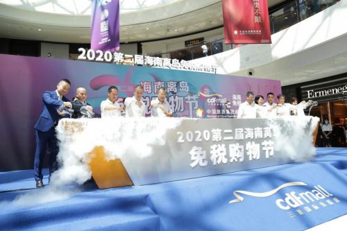 Hainan duty-free sales records RMB 450 mln in first week of July