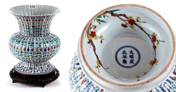Chinese vase found in pensioner's home sells for £230,000 at auction