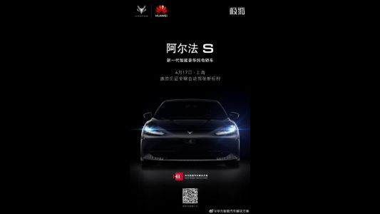 Chinese carmaker Arcfox's EV to feature Huawei's Harmony OS and 5G