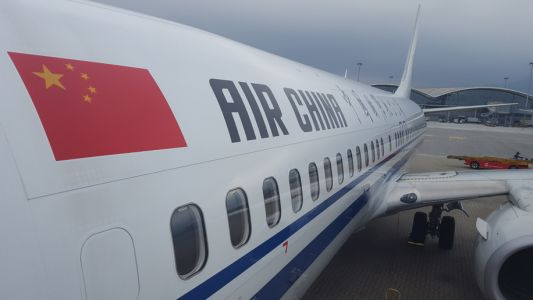 Air China to add Beijing-Nice service from August 2019
