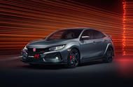 Updated 2020 Honda Civic Type R gets two new variants