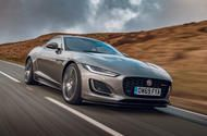 Opinion: It's the right time for a design shake-up at Jaguar