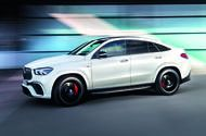 New Mercedes-AMG GLE 63 S Coupe revealed with 603bhp