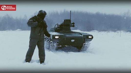 World War 3 fears as Russia unveils army of murderous robots the size of horses