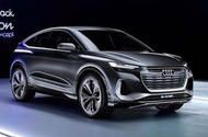Audi Q4 E-tron Sportback leaks online ahead of unveiling today