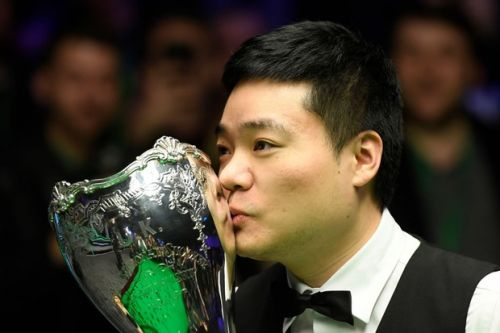 How to watch UK Championship 2020 snooker live - order of play and TV coverage