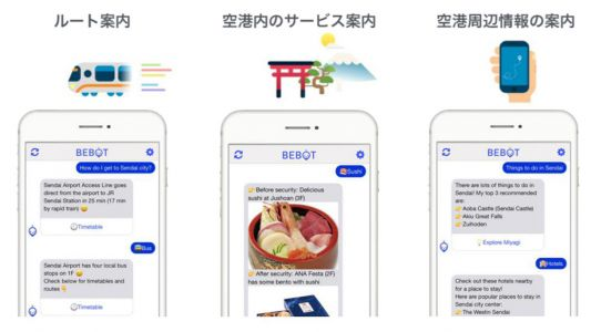 Sendai Airport trials AI-powered chatbot to help English-speaking travellers