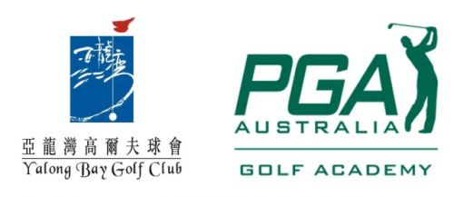 Yalong Bay Golf Club, PGA of Australia team up to build golf academy in Sanya