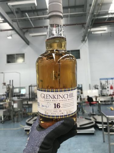 Rare whisky released to raise money for My Name'5 Doddie Foundation
