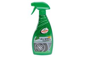 Best car wheel cleaner 2020