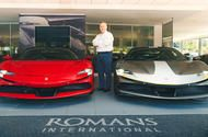 High-flyer finance: The man who lends cash to buy supercars