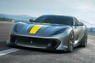 Ferrari 812 Superfast gets special edition with 819bhp V12