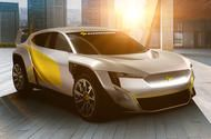 Supercharge electric crossover racing series to launch in 2022