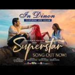 In Video: In Dinon from 'Superstar'