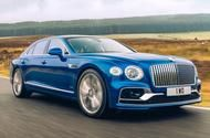 Bentley Flying Spur First Edition packs unique trim and kit