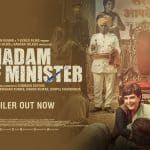 In Video: Trailer of 'Madam Chief Minister'
