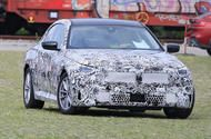 2021 BMW 2 Series Coupe: new images show off styling