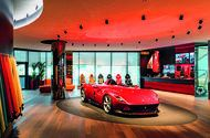 Inside Ferrari's new design studio