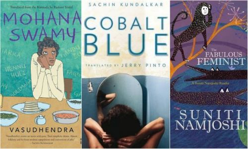12 South Asian Books To Read For Pride Month