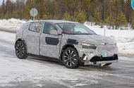 New Renault Megane eVision spied testing for the first time