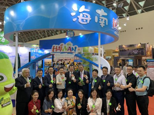 Sanya attends 2019 Kaohsiung Tourism Exposition, tourism promo held