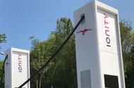 Ionity to launch new pricing structure as EV charger rollout continues