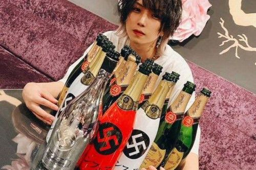 Nazi-themed bar sparks fury with hosts dressed as SS guards serving swastika champagne