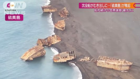 WW2 ghost ships raised from the ocean by volcanic tremors