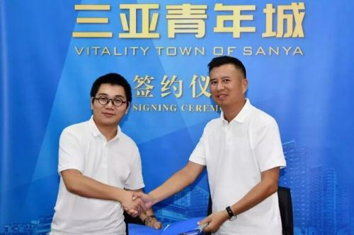 Sanya to build int'l e-sports theme park in Jiyang District