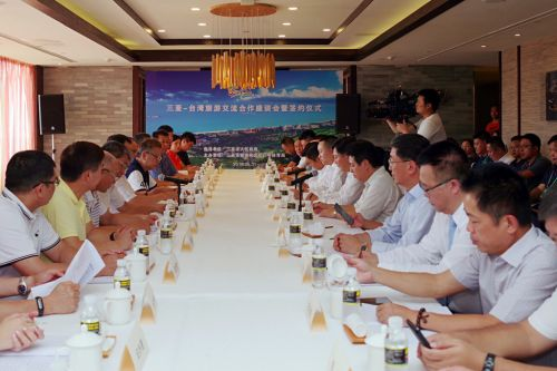 Sanya partners with Taiwan on tourism, three LOIs signed
