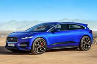 Jaguar J-Pace to arrive in 2021 as flagship SUV