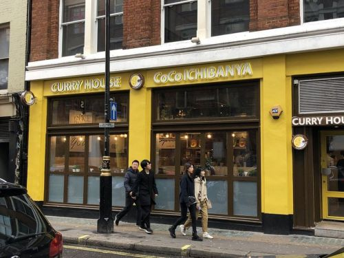 Japan's Most Popular Curry Chain Will Open in Covent Garden