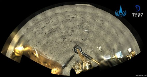 China just landed its Chang'e-5 spacecraft on the lunar surface to collect moon rocks. Watch the smooth landing