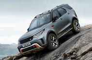 Land Rover Discovery SVX cancelled