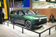 Amazon leads £544 million investment in EV start-up Rivian