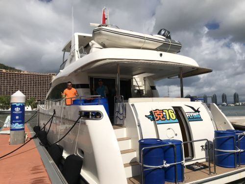 Sanya welcomes arrival of year's first yacht from Taiwan