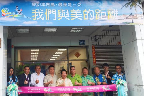 Sanya opens three tourism promotion centers in Taiwan