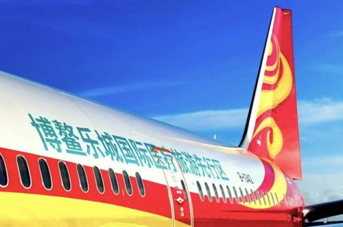 Beijing - Boao direct flights launched starting July 28, 2020