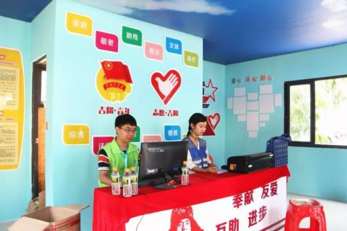 Sanya set up 11 voluntary service stations in four districts