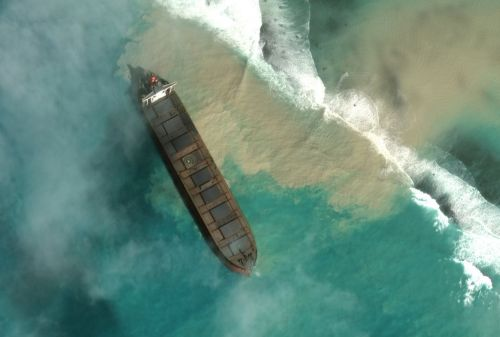 Mauritius oil spill: Where is the ship leaking oil as environmental emergency declared?