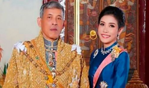 Thai king, 67, strips concubine, 34, of all royal titles for 'misbehaviour' weeks after kneeling at his feet in ceremony