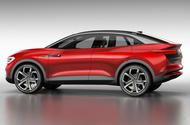 Volkswagen ID Lounge: luxury SUV will lead electric line-up